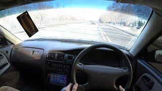 1993 Toyota MARK II POV TEST Drive