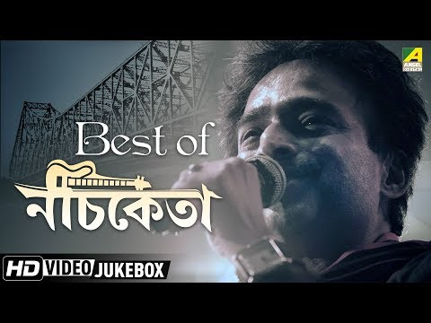 Best of Nachiketa | Bengali Movie Songs Video Jukebox | নচিকেতা চক্রবর্তী