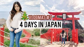 4 Days in JAPAN | YOU MUST GO HERE IF YOU COME TO JAPAN!