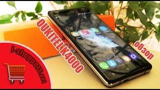 Обзор OUKITEL K4000 - вся правда о смартфоне в большом отзыве(, 2016-01-09T05:28:28.000Z)