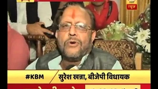 Till now I have got no sign of CM name, says BJP MLA Suresh Khanna