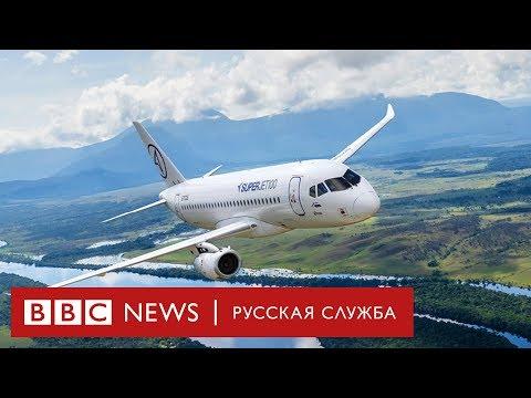 «Суперджет»: что это за самолет? Пять фактов