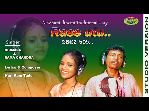 Santali Video Song - Rase Utu