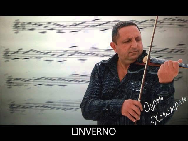 Armenian Violinist Suren Khachatryan Linverno