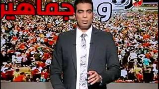 شادى محمد يكشف عن شيك بدون رصيد من بريزنتيشن لصالح اتحاد الكره