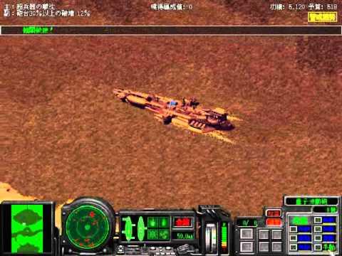 鋼鉄の咆哮2エクストラキット α-01「戦争回路」 没イベント
