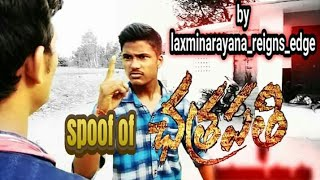 Chatrapathi spoof || laxminarayana(edge)