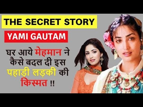 Yami Gautam Biogarphy | यामी गौतम | Biography in hindi | Bala movie | Movie Trailer