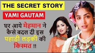 Yami Gautam Biogarphy   यामी गौतम   Biography in hindi   Bala movie  