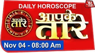 Aapke Taare | Daily Horoscope | November 4 | 8 AM