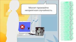 БЕЗОПАСНОСТЬ - НАША СИЛА | Cryptobox (RUS)(https://www.cryptobox.ch/cryptobox Cryptobox -- криптосистема управления документами онлайн, которая защищает ваши данные и..., 2013-06-10T10:24:32.000Z)