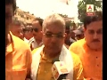 BJP Lalbazar Rally Reaction of Dilip Ghosh