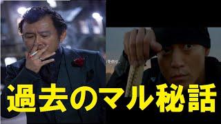 【大富豪のyoutube黄金の法則】無料レポートはこちら↓↓ http://goo.gl/s...