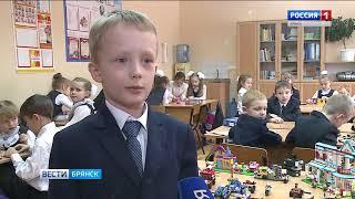 У четырёх брянских школ - новый статус