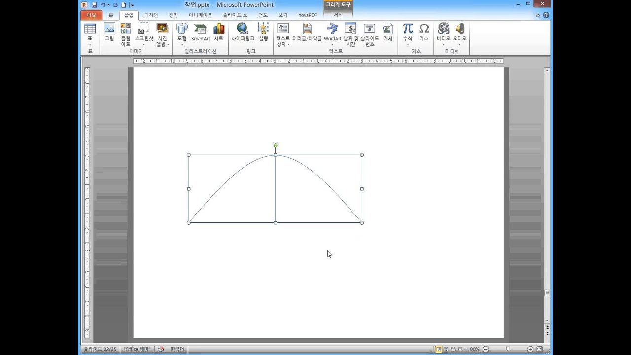 Visio Drawing Lines With Curves : Easy drawing of sine graph using powerpoint youtube