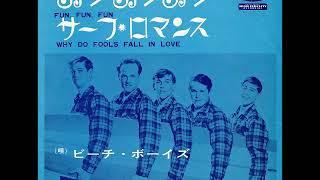 ザ・ビーチ・ボーイズ The Beach Boys/⑧ファン・ファン・ファンFun, Fu...