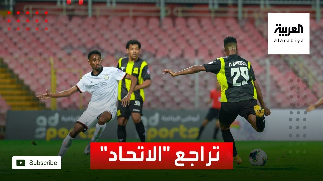 عبده عطيف يناقش أسباب عقم الاتحاد الهجومي  - نشر قبل 4 ساعة