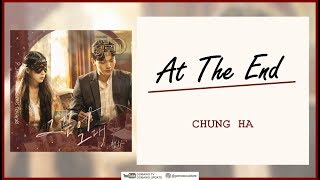 Download Mp3 Chung Ha - At The End  Ost Hotel Del Luna Part 6   Easy Lyrics + Indo Sub  By Go