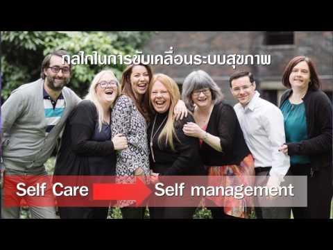 Present Multivision NHS Scotland