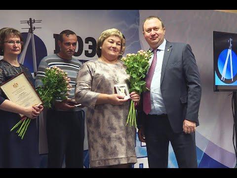 Рязанская областная электросетевая компания отмечает 10 летие