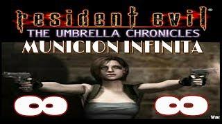MUNICION INFINITA  Resident Evil The Umbrella Chronicles