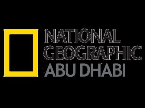ناشيونال جيوغرافيك ابو ظبي بث مباشر اون لاين National Geographic Abu Dhabi Youtube