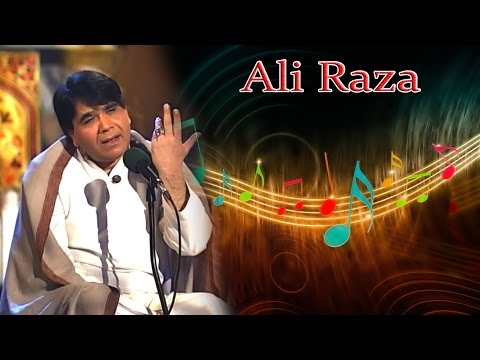 """Ali Raza""   HD Video Song   Humaima Malik   Show   VIrsa Heritage"