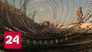 Смотреть видео ЧП на границе: Трамп подтвердил, что готов идти до конца - Россия 24 онлайн