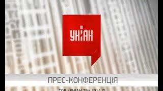 Прес-конференція Руслани за результатами поїздки в Донецьк