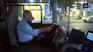 رؤيا ترافق الباص السريع في رحلاته التجريبية الأولى
