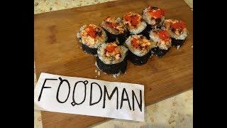 Запечённый ролл с крабовыми палочками: рецепт от Foodman.club