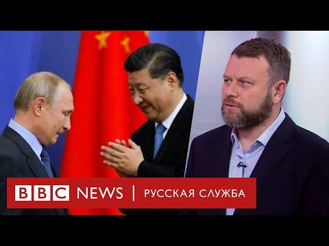 Сила Сибири или сила Китая? Выгоден ли России новый газопровод | ТВ-новости