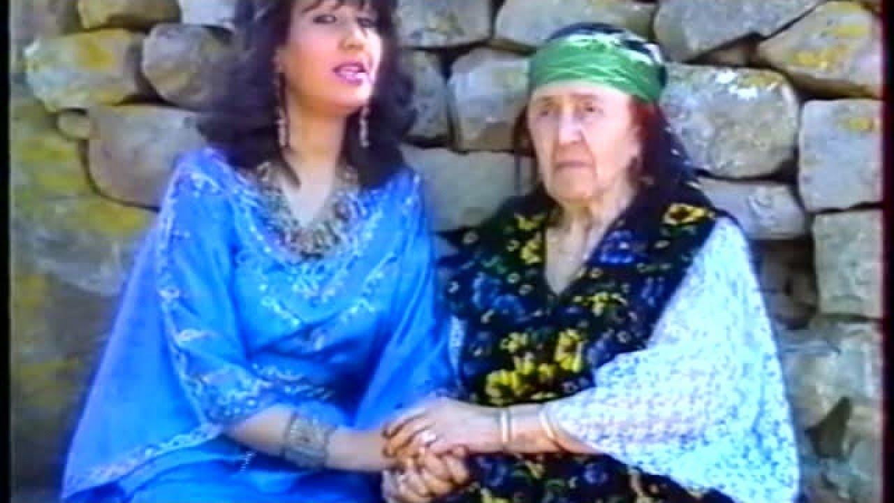Download Karima - A yemma tassa