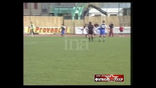 1991 Tunisia Dynamo Moscow 2 0 International Youth Football Tournament in France Final