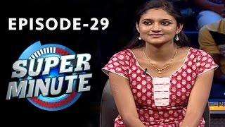Super Minute Episode 29 - Sania & Ranjini