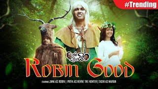 Janai Priyai - Robin Good... | රොබින් ගුඩ්... Thumbnail