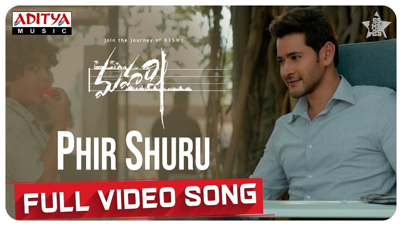 Download Phir Shuru Full Video Song    Maharshi Songs    MaheshBabu, PoojaHegde    VamshiPaidipally