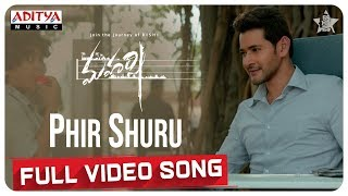 Phir Shuru Full Video Song || Maharshi Songs || MaheshBabu, PoojaHegde || VamshiPaidipally