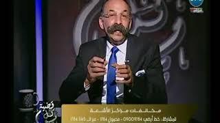 برنامج قضية كل يوم   مع د. حسن أبو العينين حول