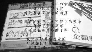 少年遊 陳麗雅.wmv