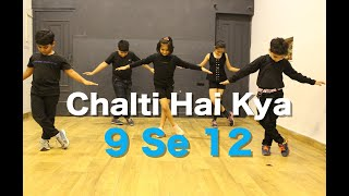 Chalti Hai kya 9 se 12 Kids Dance choreography | Deepak Tulsyan | Judwaa 2
