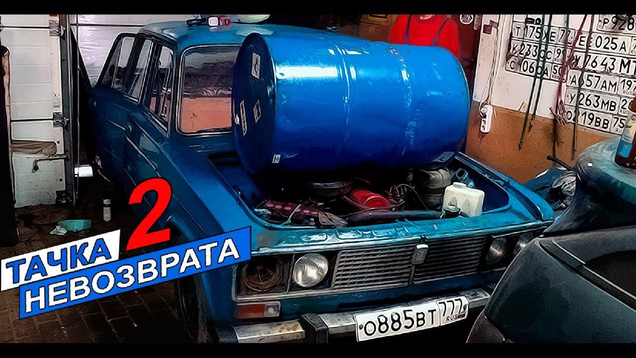 БИТВА Газелистов с ЯПОНСКИМИ МОТОРАМИ! - YouTube