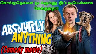 Absolutely Anything movie story in tamil | story in tamil | Tamil critic