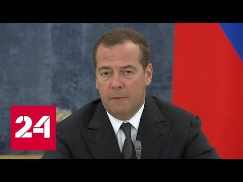 Россия и Белоруссия парафировали программу интеграции - Россия 24