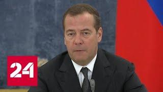 Смотреть видео Россия и Белоруссия парафировали программу интеграции - Россия 24 онлайн