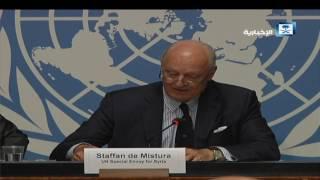 المؤتمر الصحفي للمبعوث الدولي إلى سوريا دي ميستورا على هامش جولة المفاوضات في جنيف