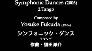 Repeat youtube video Symphonic Dances - 2.Tango (2006) by Yosuke Fukuda
