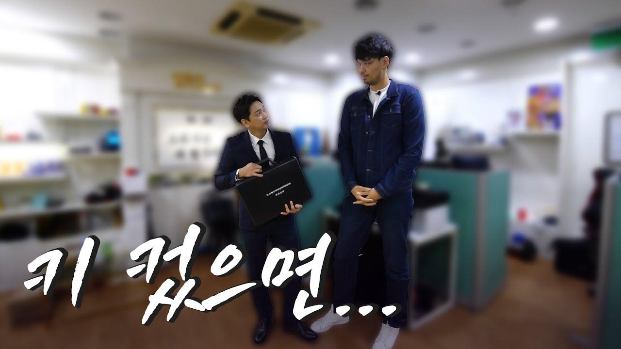 '폭풍 2어시 vs 18연패' 세기의 대결 《딱지치기&홀짝게임&씨뱉기》