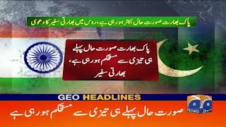 Geo Headlines - 12 AM - 03 March 2019