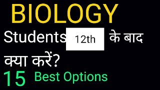 Biology Students 12th ke baad kya kare || Courses after 12th Biology